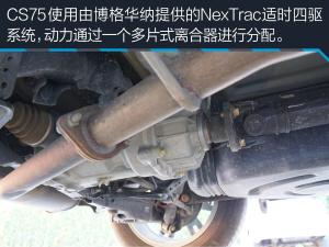 长安CS75测试CS75四驱版图片