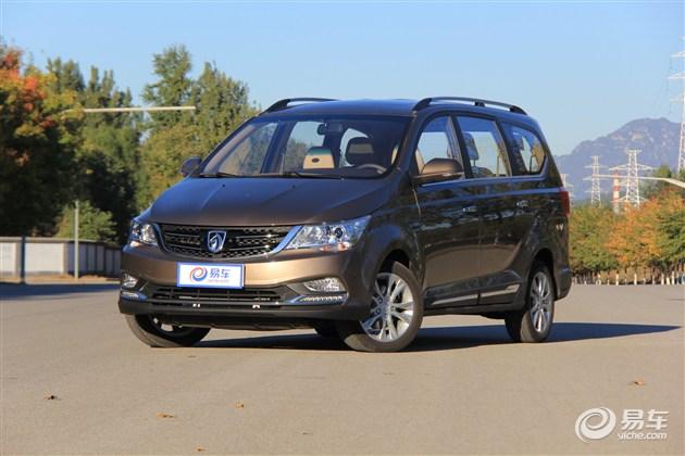 宝骏730 1.5T车型上市 售7.38万-8.48万元
