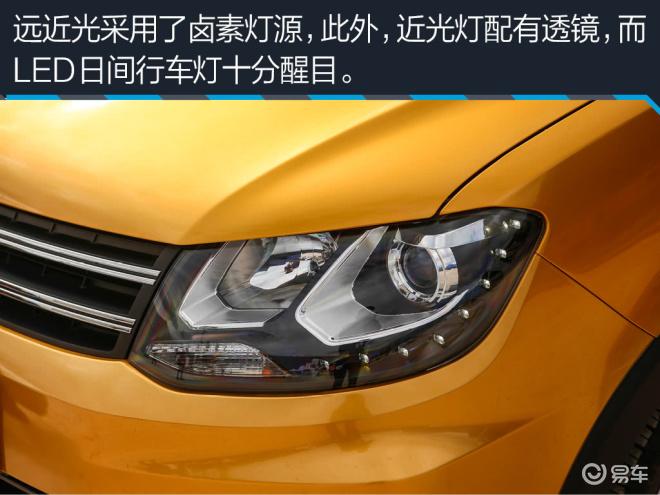 2015款 1.5L 手动 尊享型国IV/国V