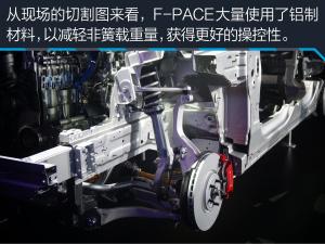 捷豹F-PACE图片