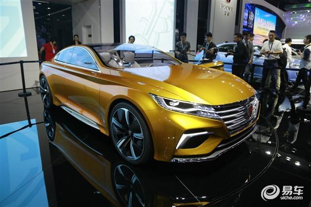 荣威全新紧凑级轿车定名i6 11月18日亮相