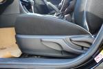 座椅调节键图标