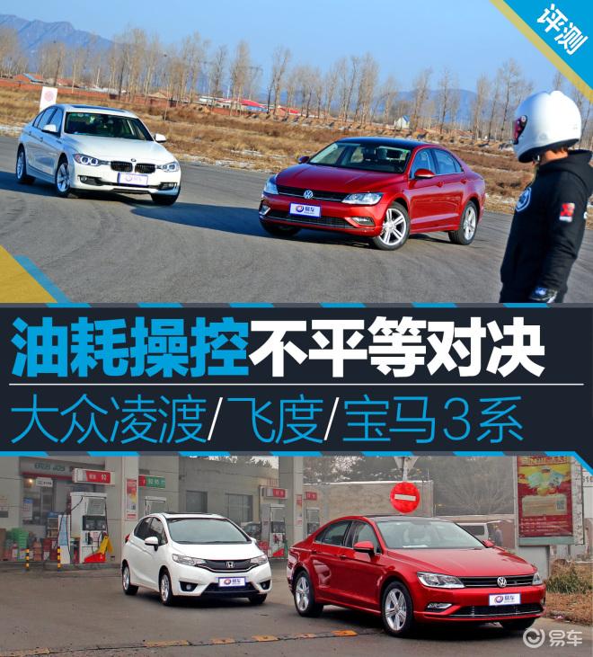 凌渡280TSI DSG舒适版