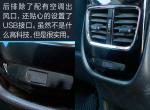 编辑评车之宝骏560