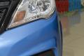 北汽幻速H2 幻速H2 外观-蓝色图