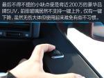 试驾奔驰2016款G500 4.0T