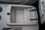 阁瑞斯MPV               前排中央扶手箱空间