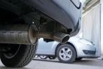阁瑞斯MPV               排气管(排气管装饰罩)