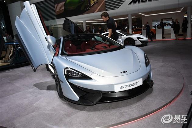 迈凯伦570GT售273.1万元 北京车展发布