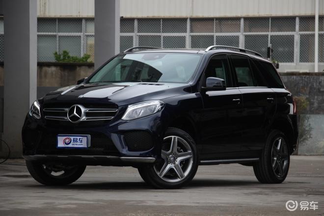 置换奔驰GLE级(进口)优惠高达5万元