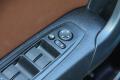 奔腾B90 外后视镜控制键图