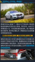 奔驰S级(进口)评测奔驰S500eL图片