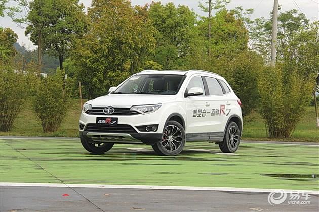 森雅R7亮相北京车展 预售价为7万-10万元