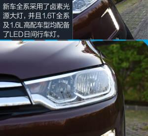 雪铁龙C3-XRC3-XR图片