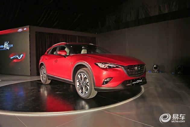 马自达CX-4亮相北京车展 或6月国产上市
