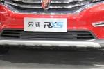 荣威RX5荣威RX5