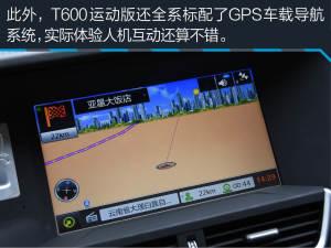 T600T600运动版