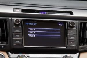 一汽丰田RAV4荣放           中控台音响控制键