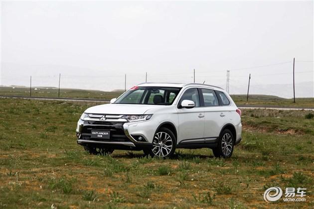 欧蓝德新车型5月20日预售 发布2.0L荣耀版