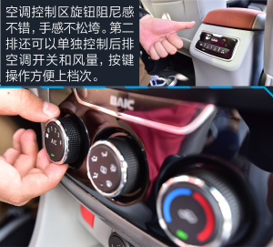 幻速H3F主笔评车图片