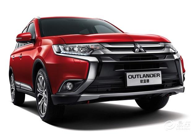 国产三菱欧蓝德官图发布 推四款车型