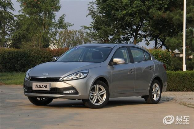 一汽骏派A70将于9月21日上市 预售6.5万起