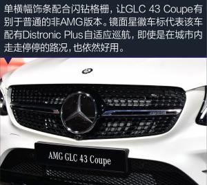 AMG GLC级GLC 43 Coupe巴黎车展图片