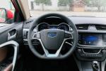 吉利帝豪RS方向盘图片