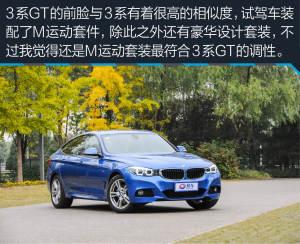 宝马3系GT3系GT图片