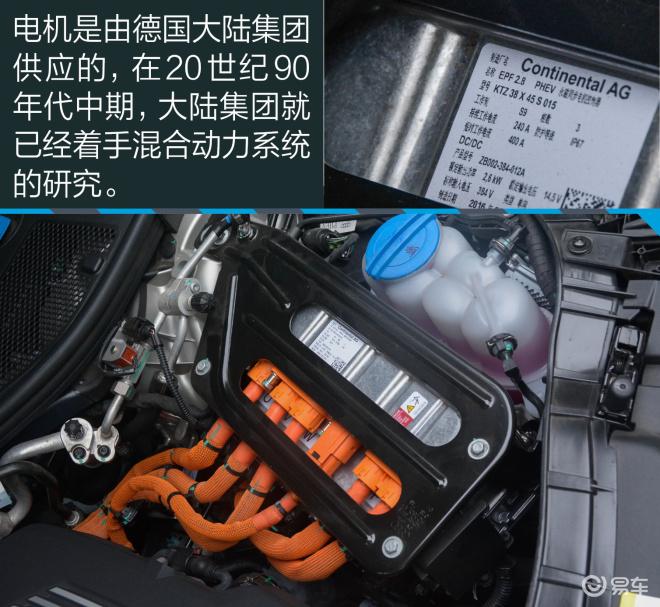 A6L e-tron