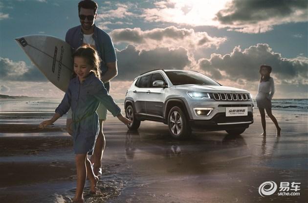 国产全新Jeep指南者将于11月15日正式下线