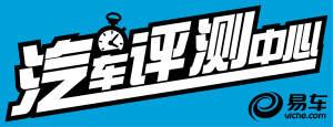 RAV4荣放荣放评测图片