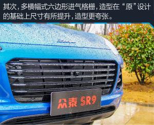 众泰SR903图片