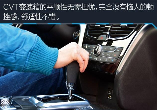 东风启辰T90评测 最新启辰T90车型详解高清图片