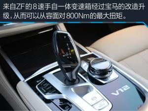 宝马7系(进口)试驾宝马M760图片
