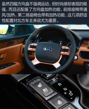 KX7试驾KX7