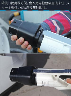 MODEL S特斯拉国标充电桩接口体验