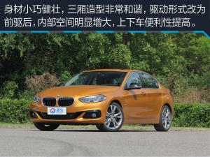1系BMW 125i运动型图解