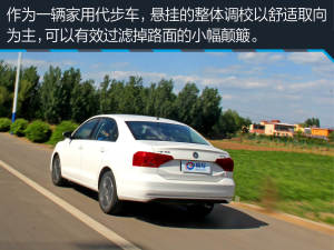 捷达2017款 捷达 1.5L 自动豪华型图片