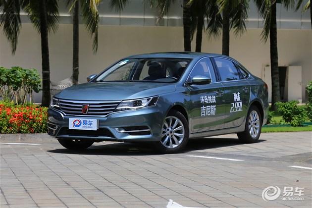 荣威i6将推新车型 搭载1.6L发动机 或9月上市