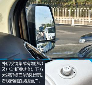 途睿欧途睿欧 2.0T 6AT-图解