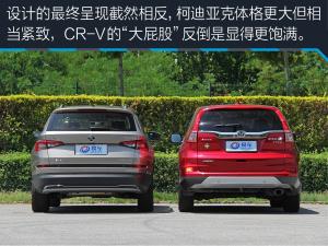 柯迪亚克柯迪亚克对比CR-V