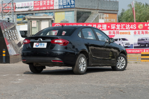 中华H530侧后45度车头向右水平图片