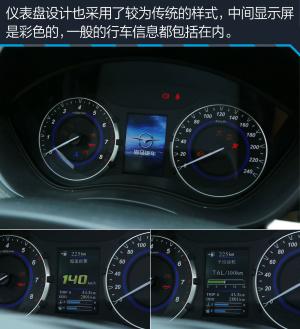 【海马S5青春版 图片-汽车图片大全】-易车网图片