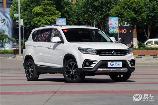 新景逸X5乐享系列1.6L车型上市 售价为8.69-9.09万元