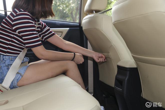 卡罗拉卡罗拉后排腿部空间体验