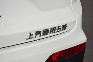 5102017款 宝骏510 1.5L 自动 豪华型
