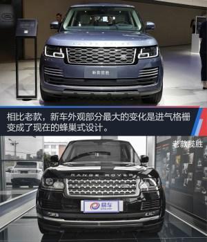 揽胜实拍路虎新款揽胜豪华SUV图片