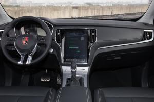 RX5中控台整体