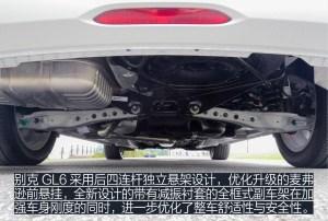 【别克GL6 图解图片-汽车图片大全】-易车网高清图片